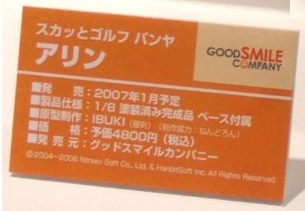 まどかマギカ展2 - コピー (168).jpg