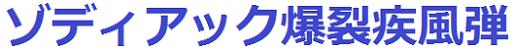 画像 - コピー (598).png
