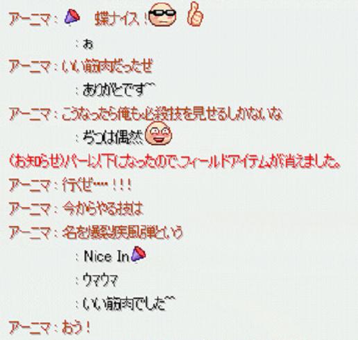 画像 - コピー (643).png