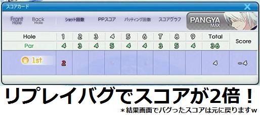 画像 - コピー (676).png