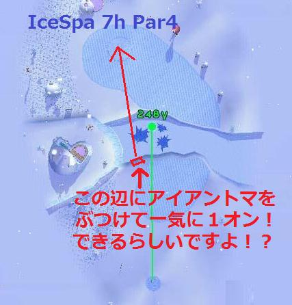 画像 - コピー (688).png