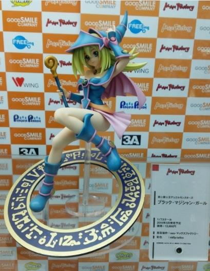 アーニマのぶろぐ - コピー (448).jpg