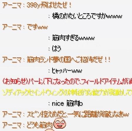 画像 - コピー (766).png