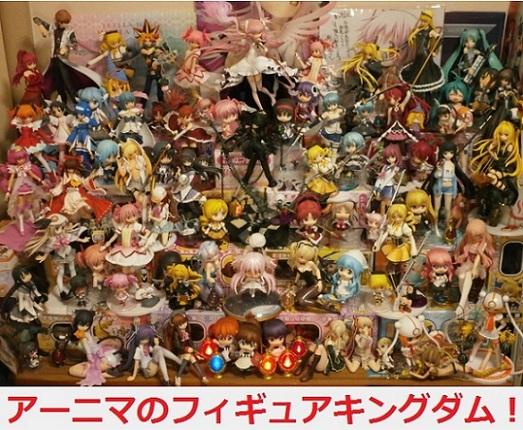 フィギュアキングダム! - コピー (64).JPG