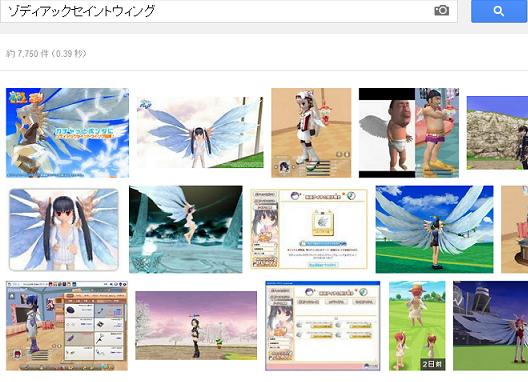 画像 - コピー (620).png