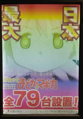 アーニマのぶろぐ - コピー (460).jpg